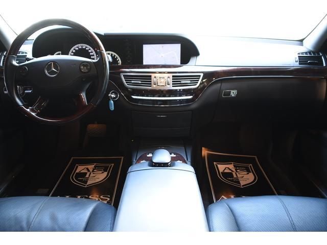 S550ロング AMGスポパケ 黒革SR 左H 後期63仕様(14枚目)