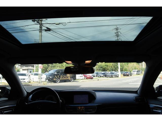 S550ロング AMGスポパケ 黒革SR 左H 後期63仕様(17枚目)
