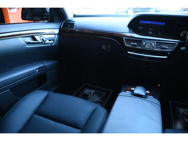 S500ロング ディーラー車 後期仕様 20インチAW SR(11枚目)