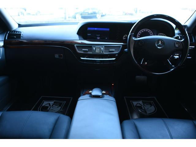 S500ロング ディーラー車 後期仕様 20インチAW SR(13枚目)