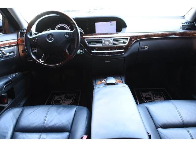S500ロング黒革SR 左H ロリンザー後期仕様 20AW(13枚目)