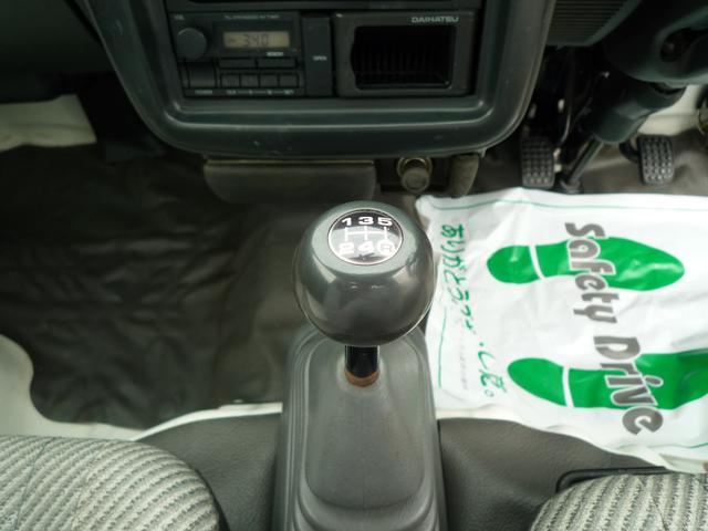 ダイハツ ハイゼットトラック 5速マニュアル エアコン