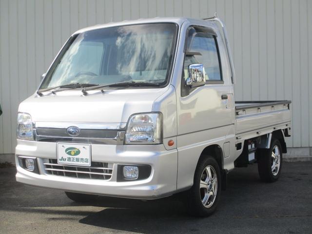 「スバル」「サンバートラック」「トラック」「岐阜県」の中古車7