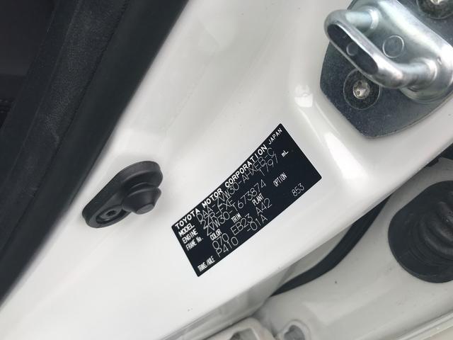 「トヨタ」「プリウス」「セダン」「三重県」の中古車35