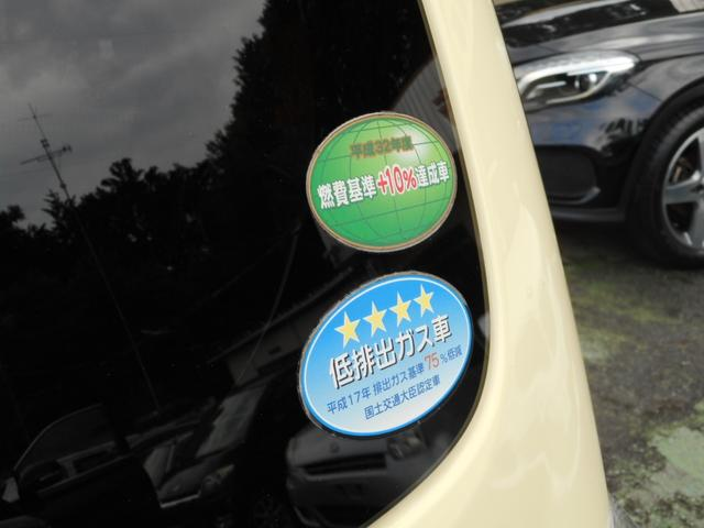 ココアプラスX キーフリー LEDライト 車検32年3月(13枚目)