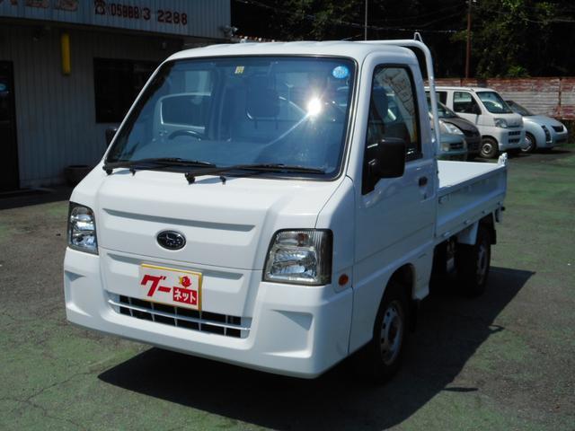 「スバル」「サンバートラック」「トラック」「三重県」の中古車3