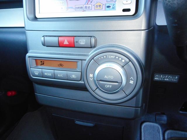 「ダイハツ」「ムーヴコンテ」「コンパクトカー」「三重県」の中古車33