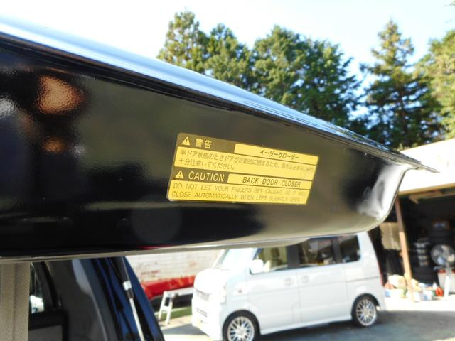 「トヨタ」「ハイラックスサーフ」「SUV・クロカン」「三重県」の中古車32