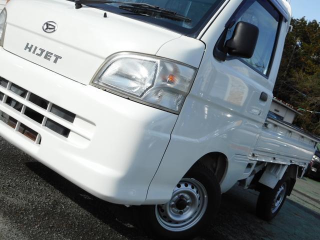 「ダイハツ」「ハイゼットトラック」「トラック」「三重県」の中古車2