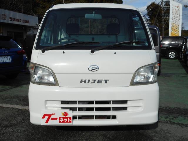 「ダイハツ」「ハイゼットトラック」「トラック」「三重県」の中古車7