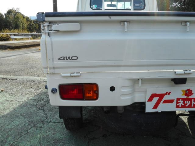 「ダイハツ」「ハイゼットトラック」「トラック」「三重県」の中古車12