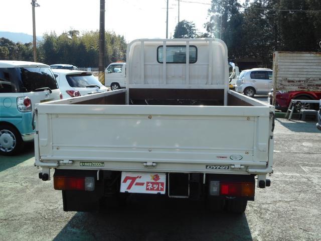 「トヨタ」「ダイナトラック」「トラック」「三重県」の中古車5