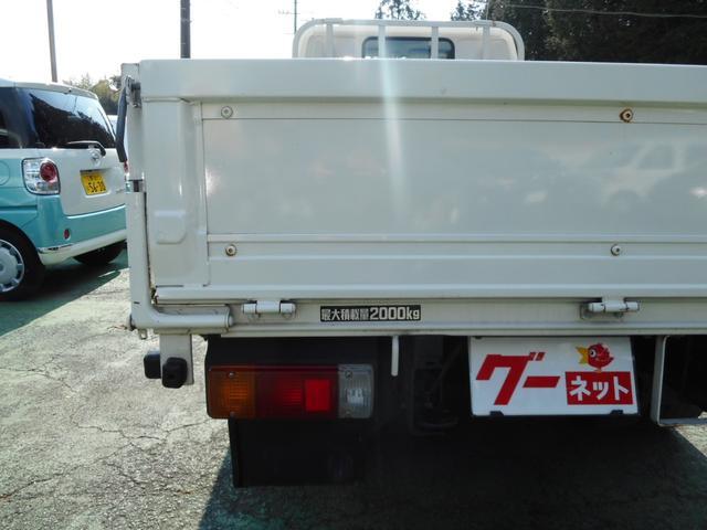 「トヨタ」「ダイナトラック」「トラック」「三重県」の中古車7