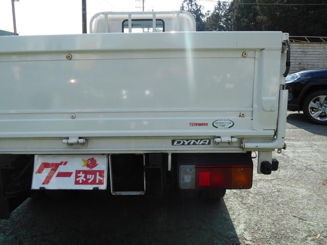 「トヨタ」「ダイナトラック」「トラック」「三重県」の中古車8