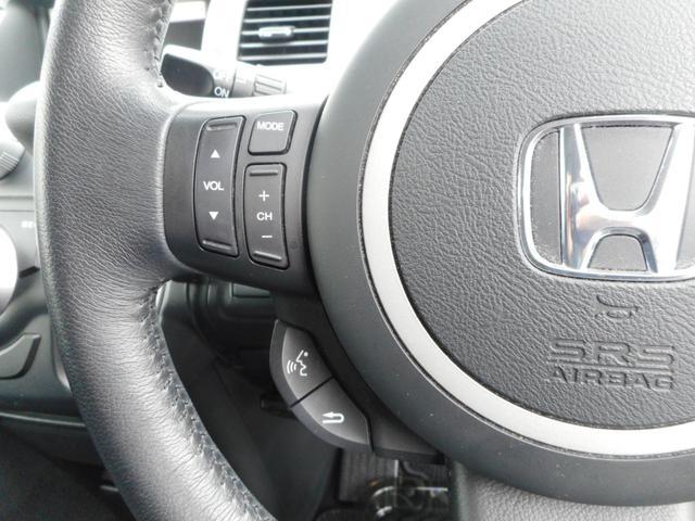 「ホンダ」「ステップワゴン」「ミニバン・ワンボックス」「三重県」の中古車17