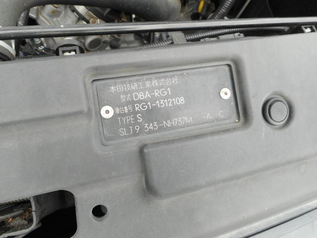 「ホンダ」「ステップワゴン」「ミニバン・ワンボックス」「三重県」の中古車40