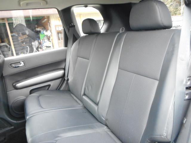 「日産」「エクストレイル」「SUV・クロカン」「三重県」の中古車24
