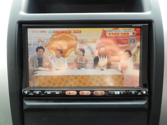「日産」「エクストレイル」「SUV・クロカン」「三重県」の中古車40