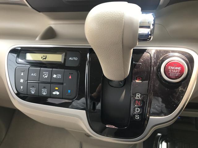 「ホンダ」「N-BOX」「コンパクトカー」「三重県」の中古車45