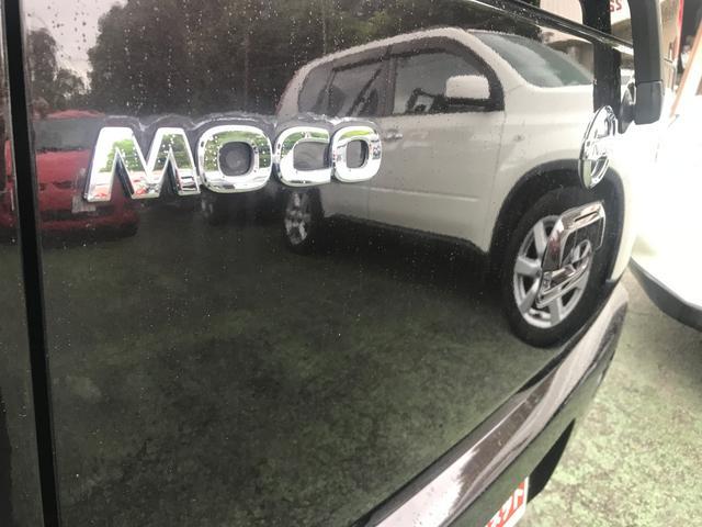 「日産」「モコ」「コンパクトカー」「三重県」の中古車14