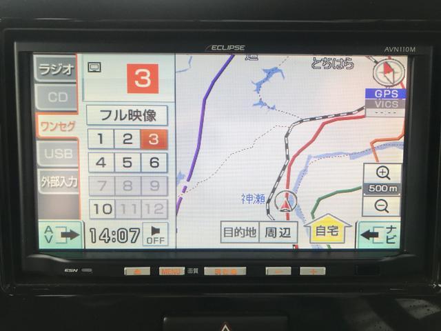 「日産」「モコ」「コンパクトカー」「三重県」の中古車40