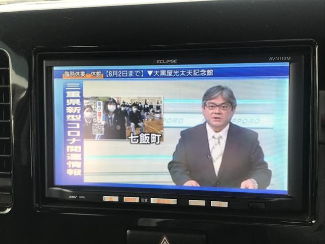 「日産」「モコ」「コンパクトカー」「三重県」の中古車43
