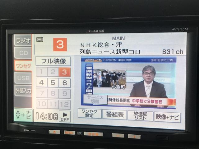 「日産」「モコ」「コンパクトカー」「三重県」の中古車44
