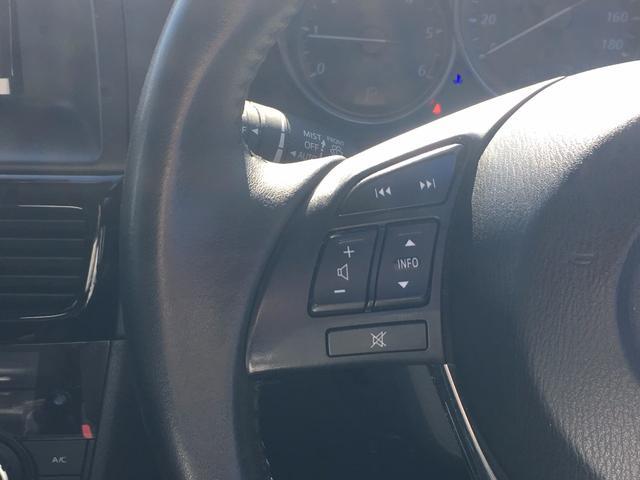マツダ CX-5 2.2XD ディスチャージPKG BOSEサウンドシステム