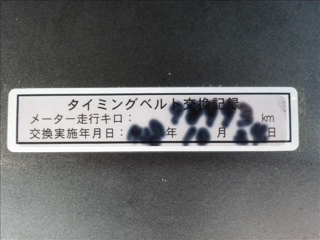 RS200 リミテッドII タイミングベルト交換済 HID(16枚目)