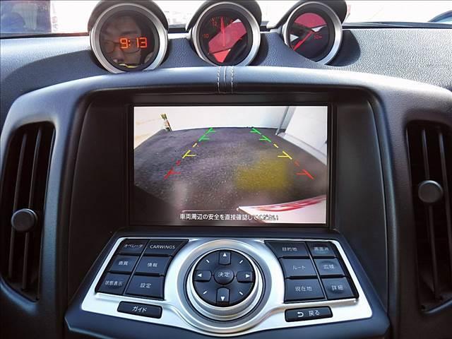 日産 フェアレディZ ベースグレード  HDDナビフルセグBカメラ スマートキー