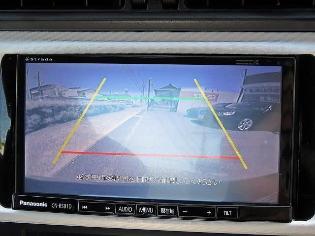 S 後期アルミHKS車高調ナビTVBカメラETCスマートキー(17枚目)