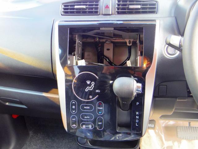 日産 デイズ ハイウェイスター X 届出済軽未使用車 自動ブレーキ
