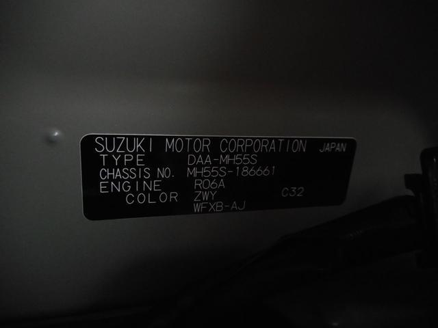 スズキ ワゴンR ハイブリッドFX セーフティpkg スマートキー 保証付