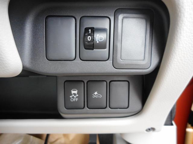 日産 デイズ J 届出済未使用車 エマージェンシブレーキ付