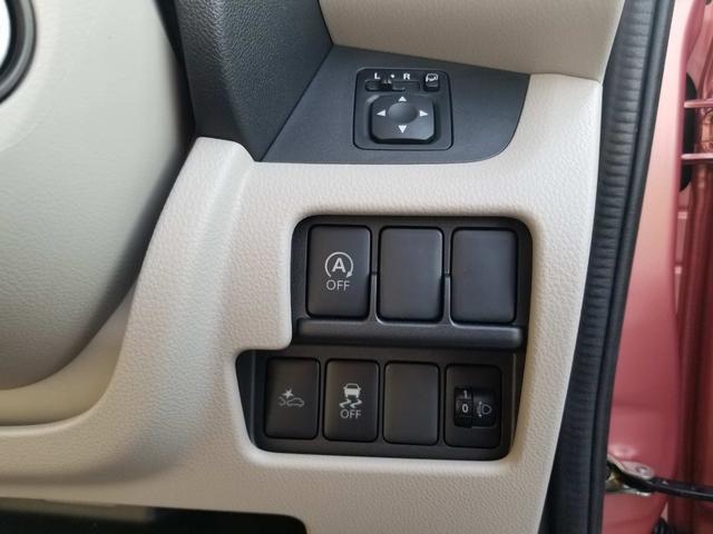 S 届出済未使用車 Eブレーキ付 両側スライドドア(13枚目)