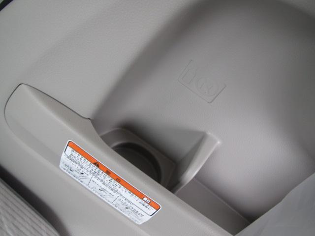 S 届出済未使用車 Eブレーキ付 両側スライドドア(16枚目)