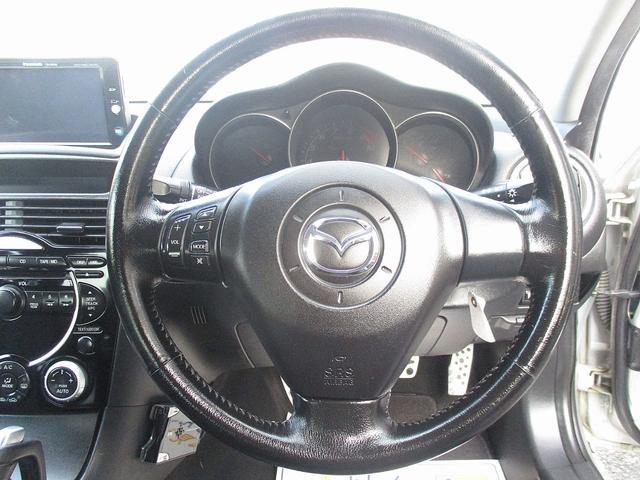 マツダ RX-8 マツダスピードバージョン AutoExeマフラー 各メンテ済