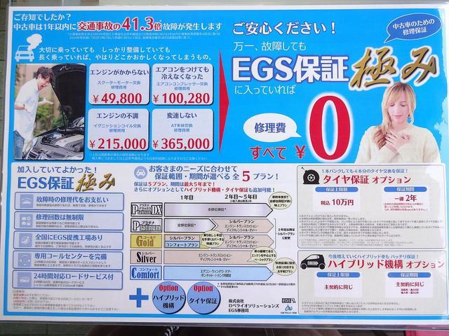 「マツダ」「アテンザスポーツ」「セダン」「愛知県」の中古車37