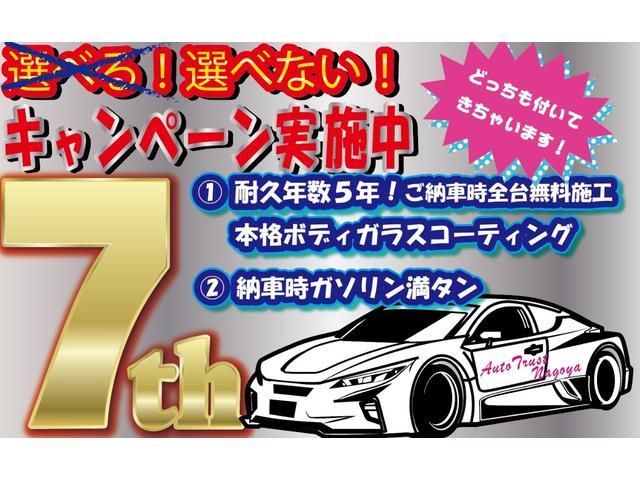 「マツダ」「アテンザスポーツ」「セダン」「愛知県」の中古車38