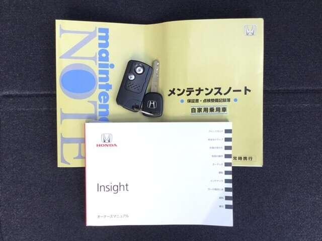 「ホンダ」「インサイト」「セダン」「三重県」の中古車16