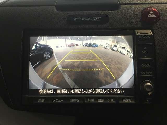 α バックカメラ HIDヘッドライト(14枚目)