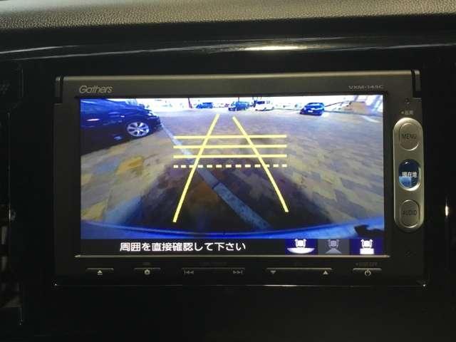 駐車時や後退時に安心の「バックカメラ」装着です!!運転に不慣れな方や自信のない方に是非オススメの装備です^^
