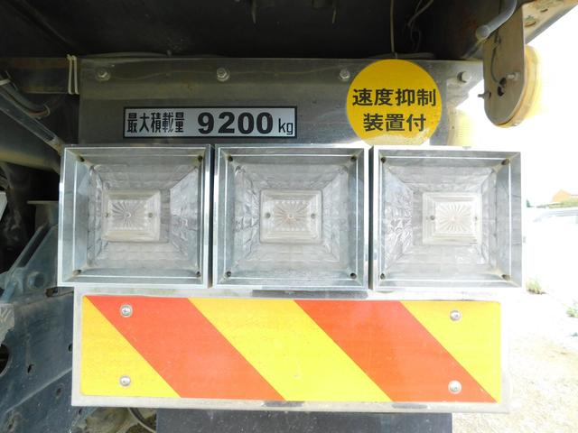「その他」「クオン」「トラック」「岐阜県」の中古車23