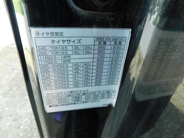「その他」「クオン」「トラック」「岐阜県」の中古車25