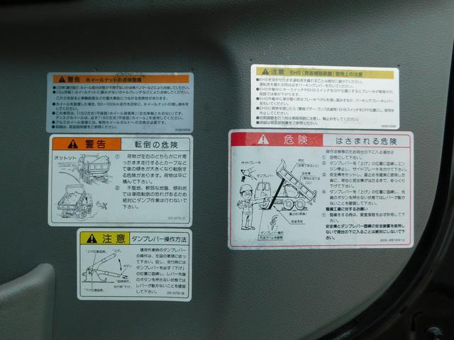 「その他」「クオン」「トラック」「岐阜県」の中古車32