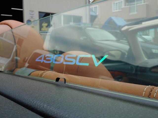 トヨタ ソアラ 430SCV マークレビンソン 20AW コンビハンドル
