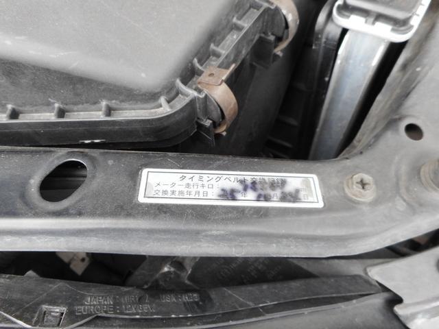 「トヨタ」「ソアラ」「オープンカー」「三重県」の中古車33