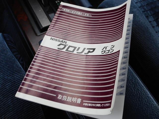 SGL Tベルト交換済 7人乗(13枚目)