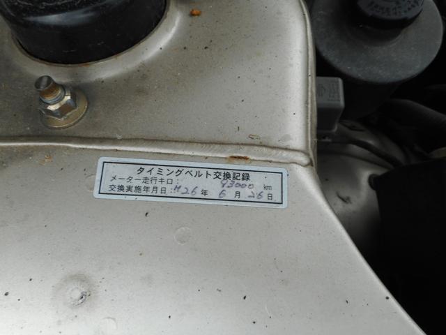 「日産」「グロリアワゴン」「ステーションワゴン」「三重県」の中古車42