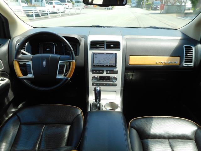 「リンカーン」「リンカーン MKX」「SUV・クロカン」「三重県」の中古車27